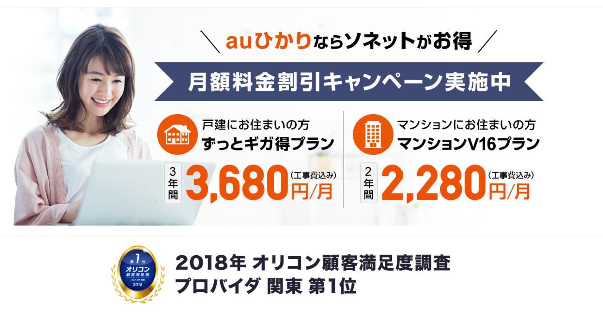 f:id:kanenoko:20190602163323p:plain