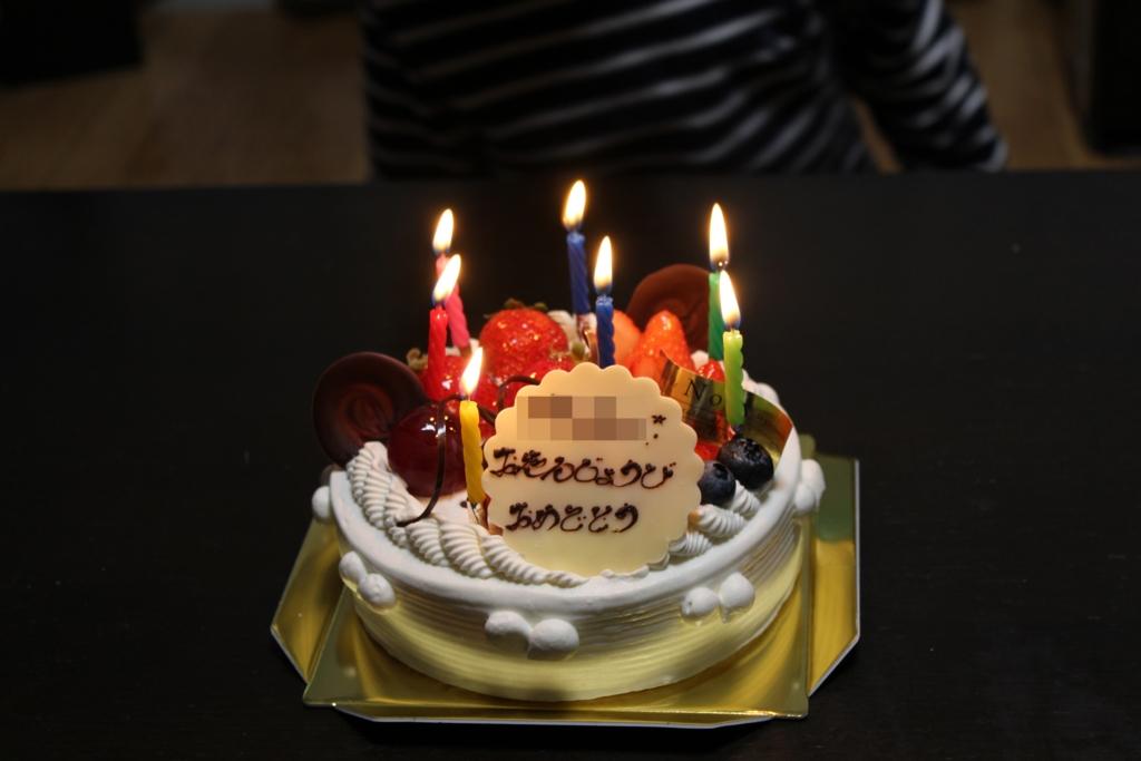 アトリエノアのおいしそうなケーキ画像