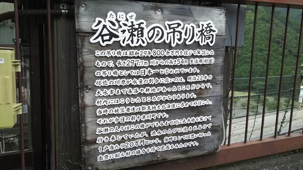 f:id:kanenori1970:20170807014012j:plain