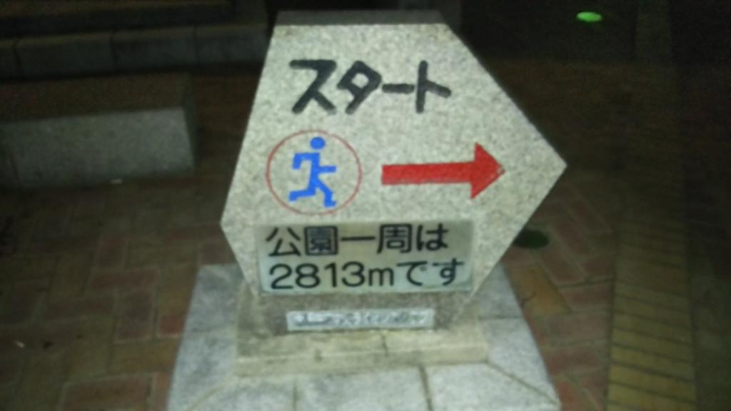 f:id:kanenori1970:20170816235233j:plain
