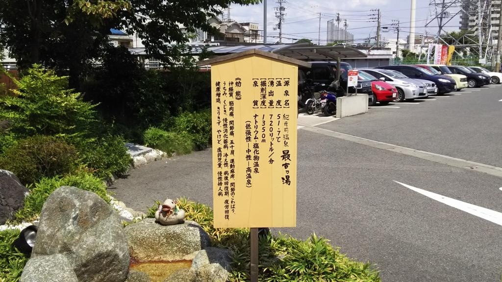 f:id:kanenori1970:20170820215202j:plain