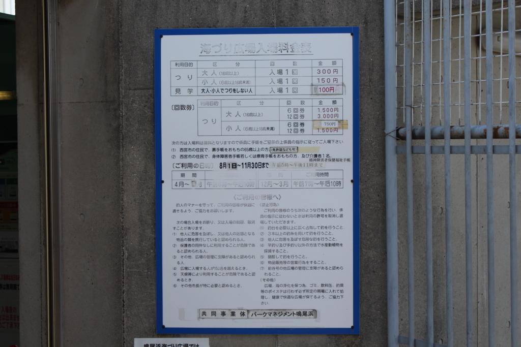 f:id:kanenori1970:20170901224511j:plain