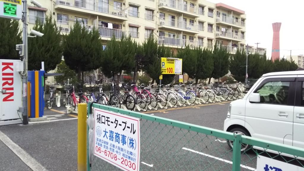 f:id:kanenori1970:20171230004259j:plain