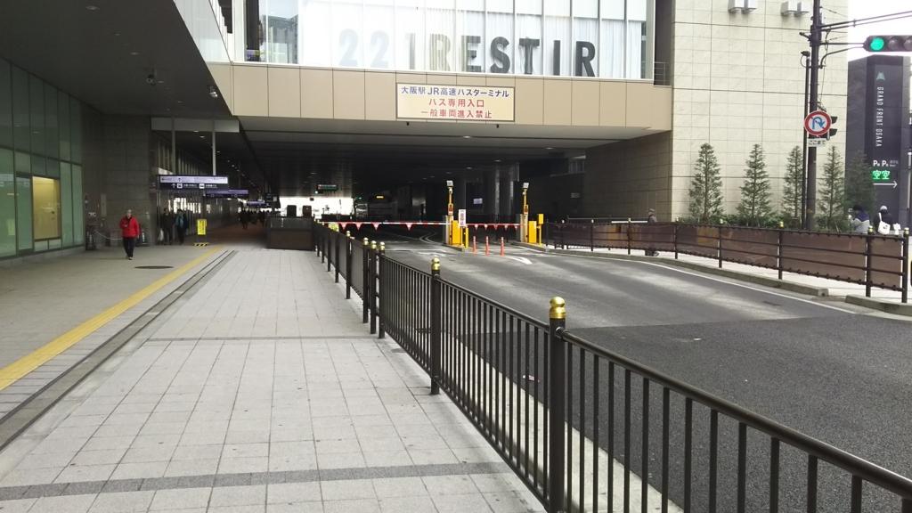 Jr ターミナル バス 大阪 駅 高速