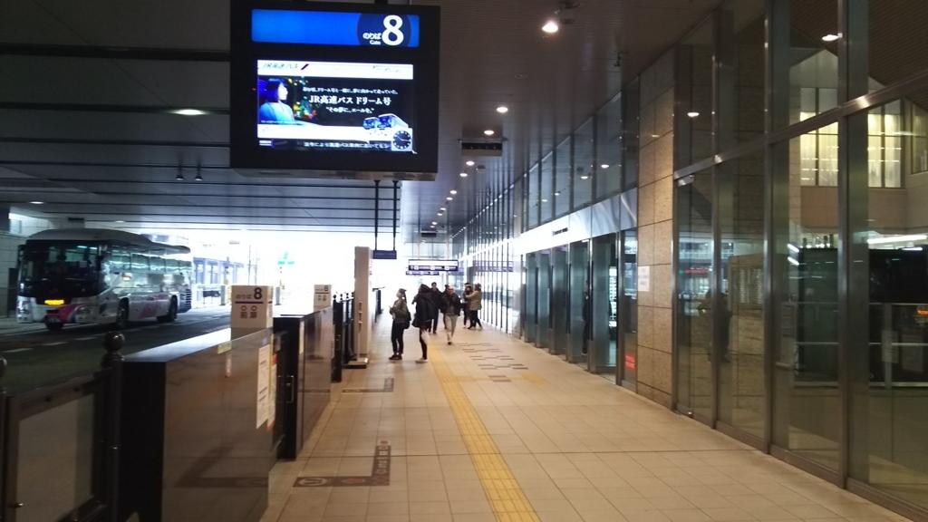 大阪 駅 jr 高速 バス ターミナル 大阪駅JR高速バスターミナル完全ガイド!