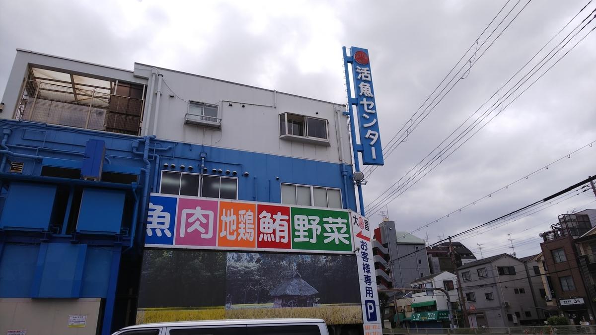 f:id:kanenori1970:20190519211504j:plain