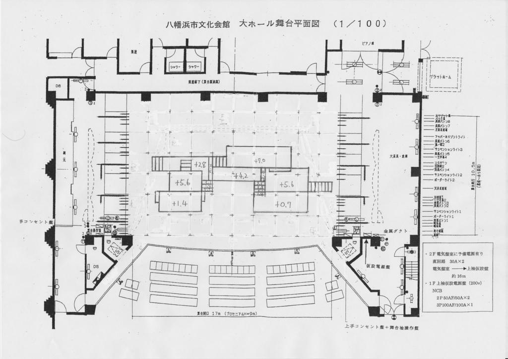 f:id:kanenotoshi:20160725180638j:plain