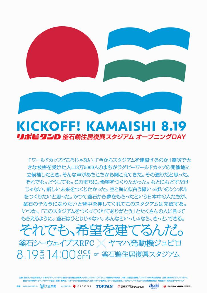 f:id:kangaeru_gorilla:20180822103805j:plain
