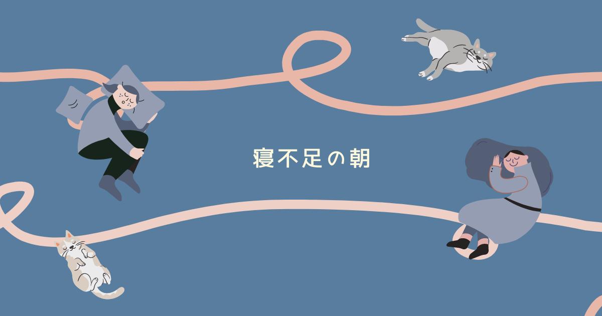 f:id:kangaetyu:20210511203543p:plain