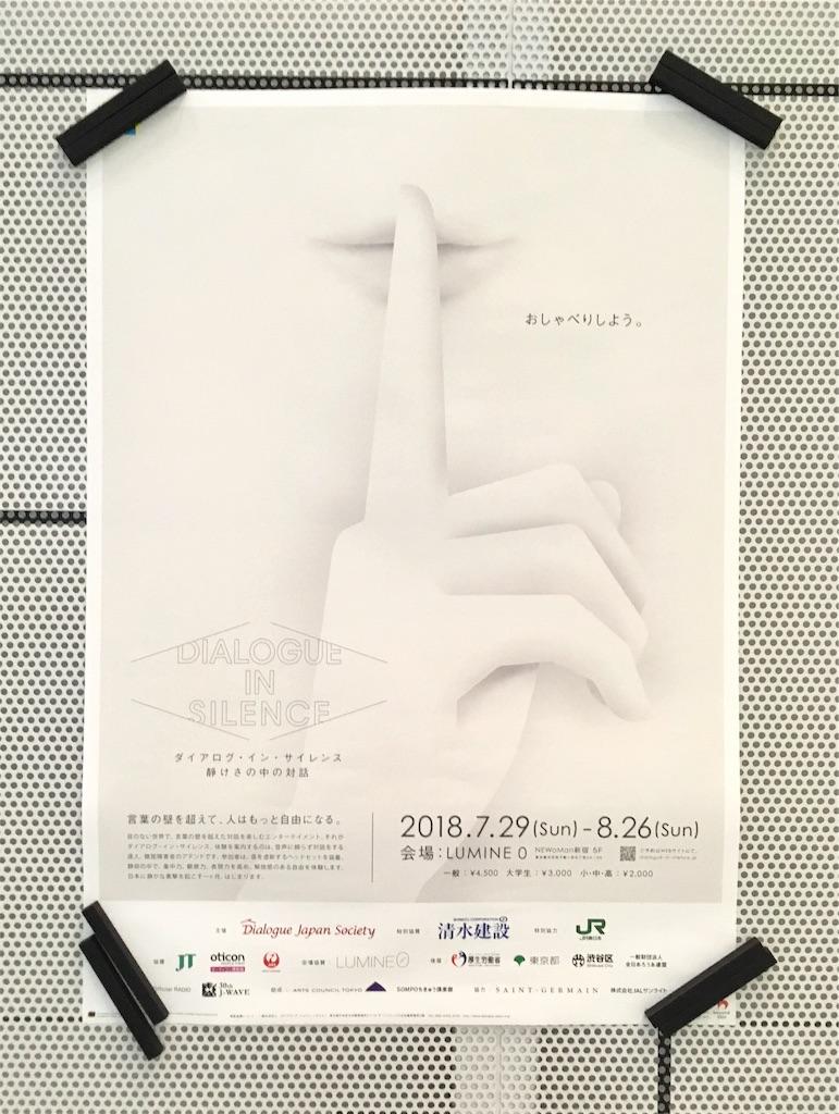 f:id:kangekidaisuki:20180813083028j:image