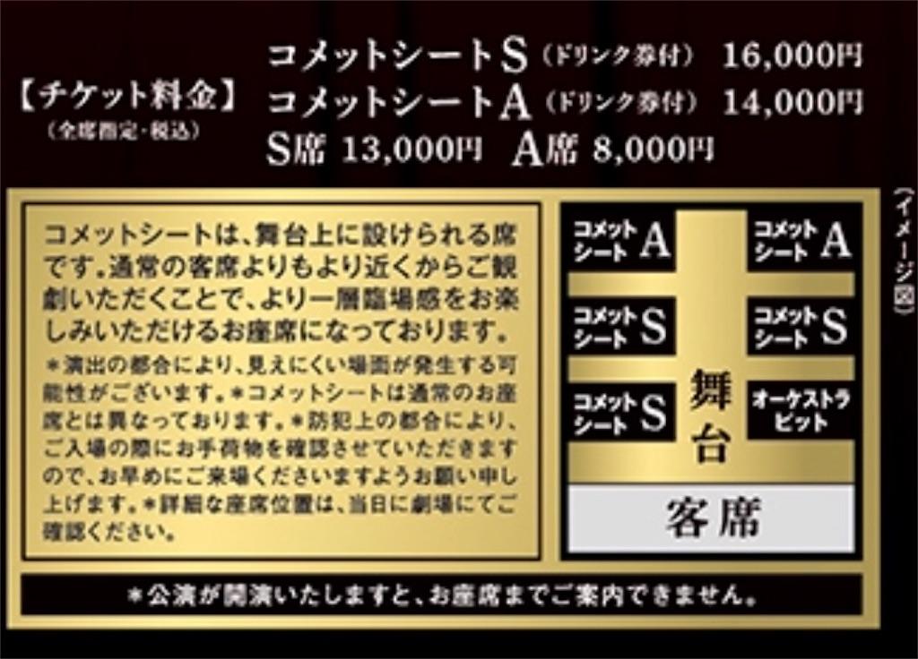 f:id:kangekidaisuki:20180816225748j:image