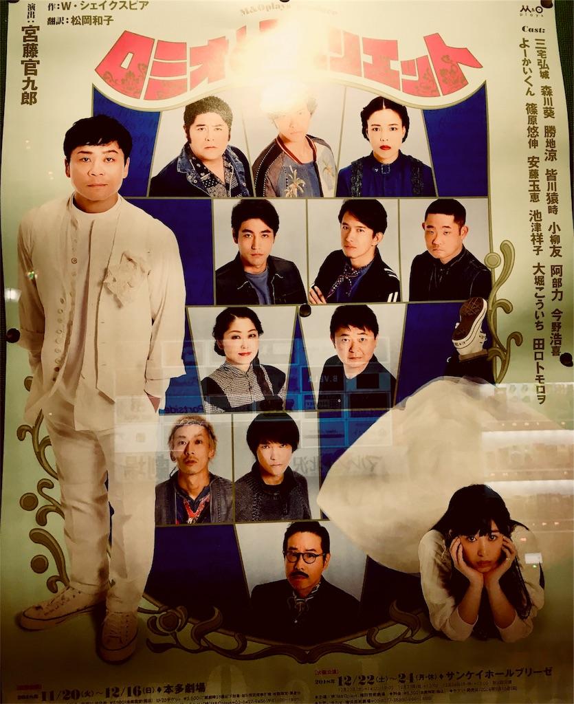 f:id:kangekidaisuki:20181208182309j:image