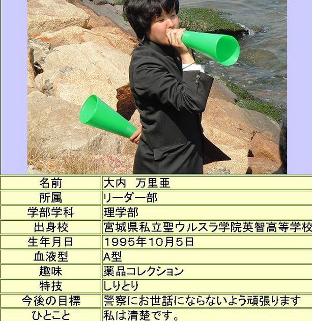 f:id:kangokyu:20170116180736p:plain