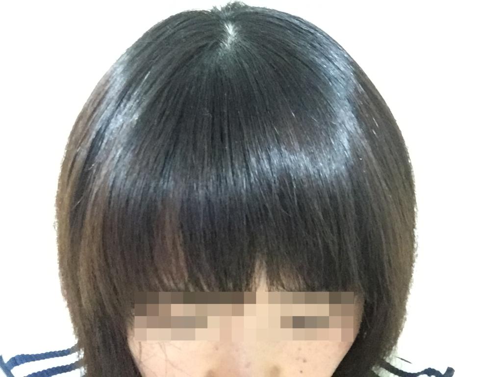 f:id:kangokyu:20170125170130p:plain