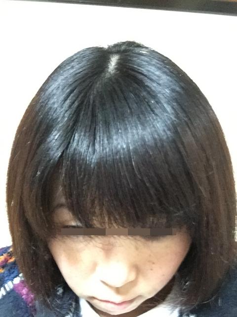 f:id:kangokyu:20170222184009p:plain