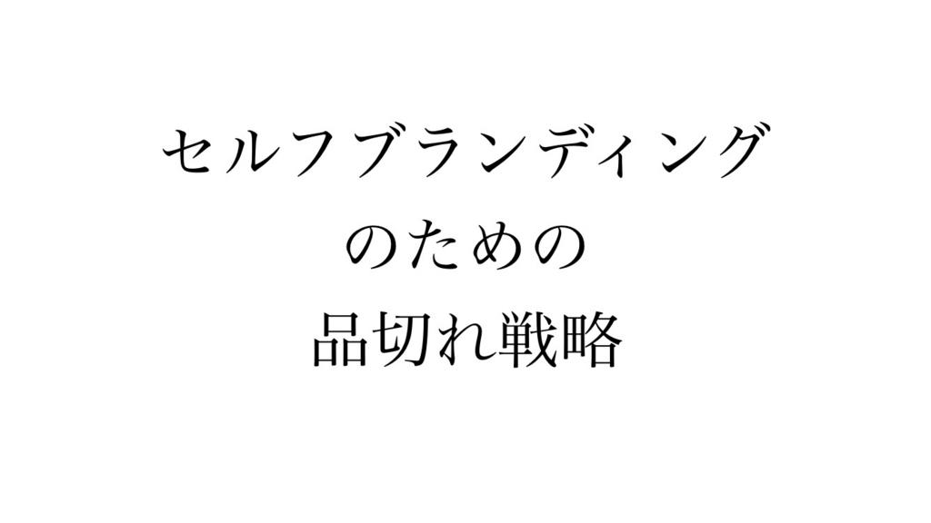 f:id:kangon:20170226221534j:plain