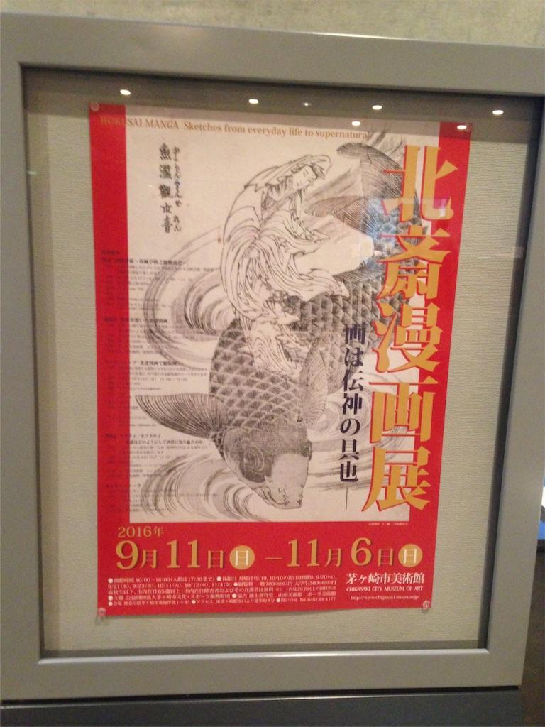 f:id:kangozyuken:20161022230733j:image