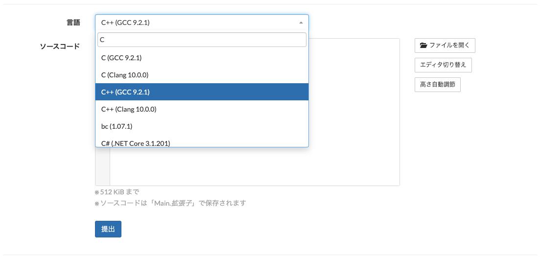 f:id:kani-krmx:20210930105044p:plain