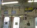 20100102214650