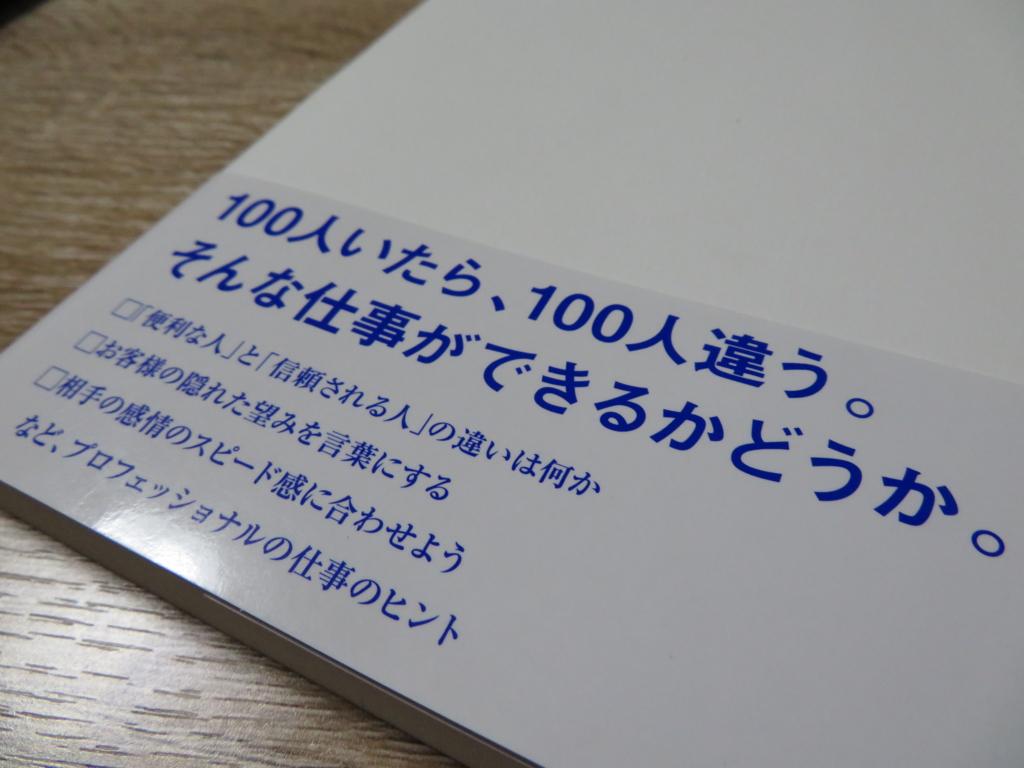 f:id:kani25:20170505235741j:plain