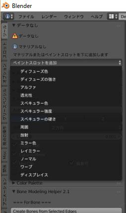 f:id:kanianthi:20160619014146j:plain
