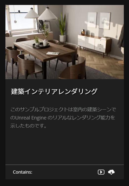 f:id:kanianthi:20201212121721p:plain
