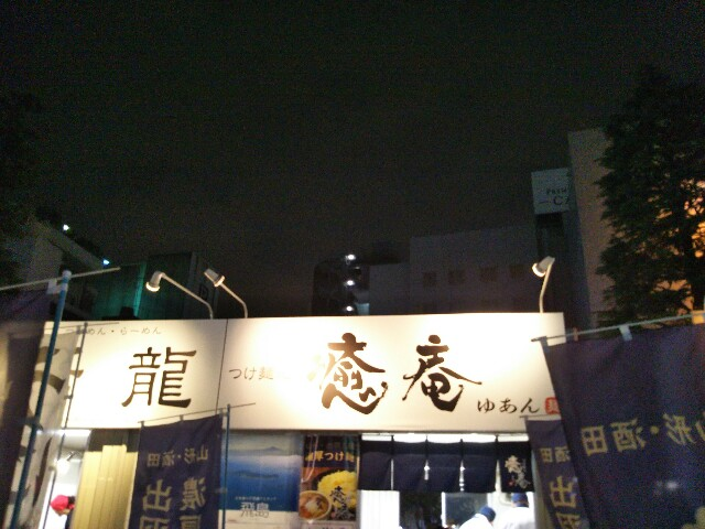 f:id:kanibeam_com:20161022184642j:image