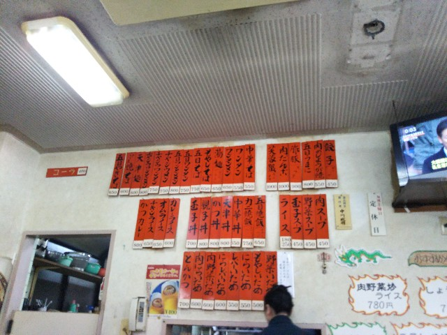 f:id:kanibeam_com:20161116122031j:image