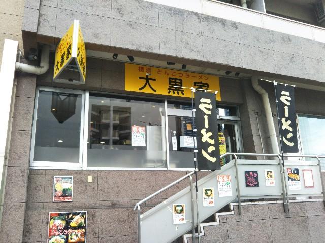 f:id:kanibeam_com:20161128135412j:image