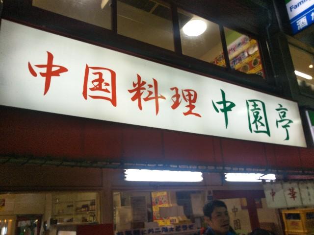 f:id:kanibeam_com:20161218200341j:image