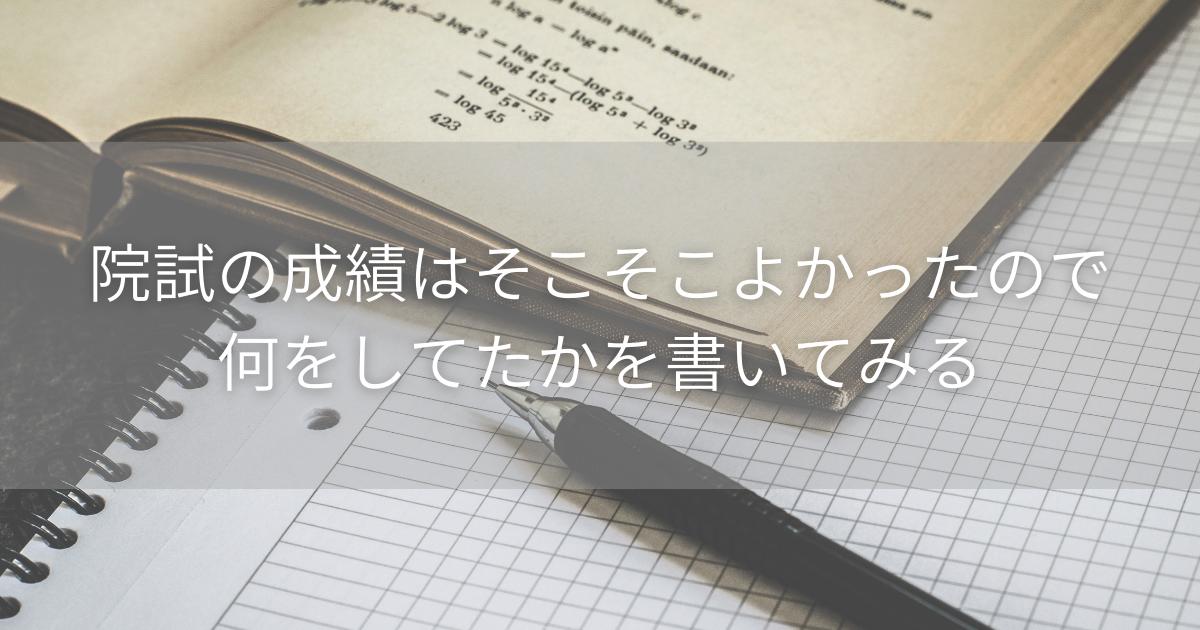 f:id:kanichan_robot:20210812231921p:plain