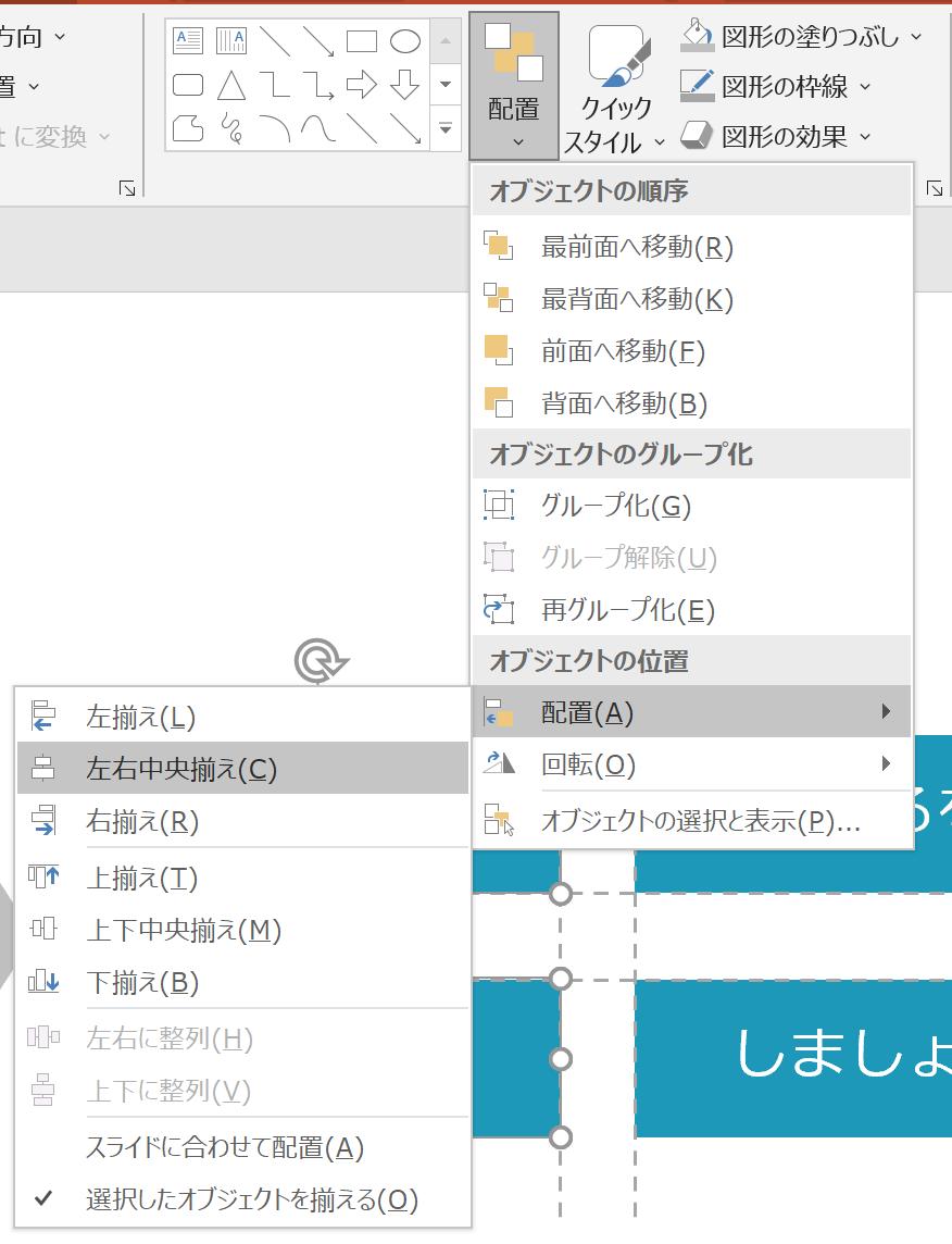 f:id:kanichan_robot:20210813103054p:plain:w300