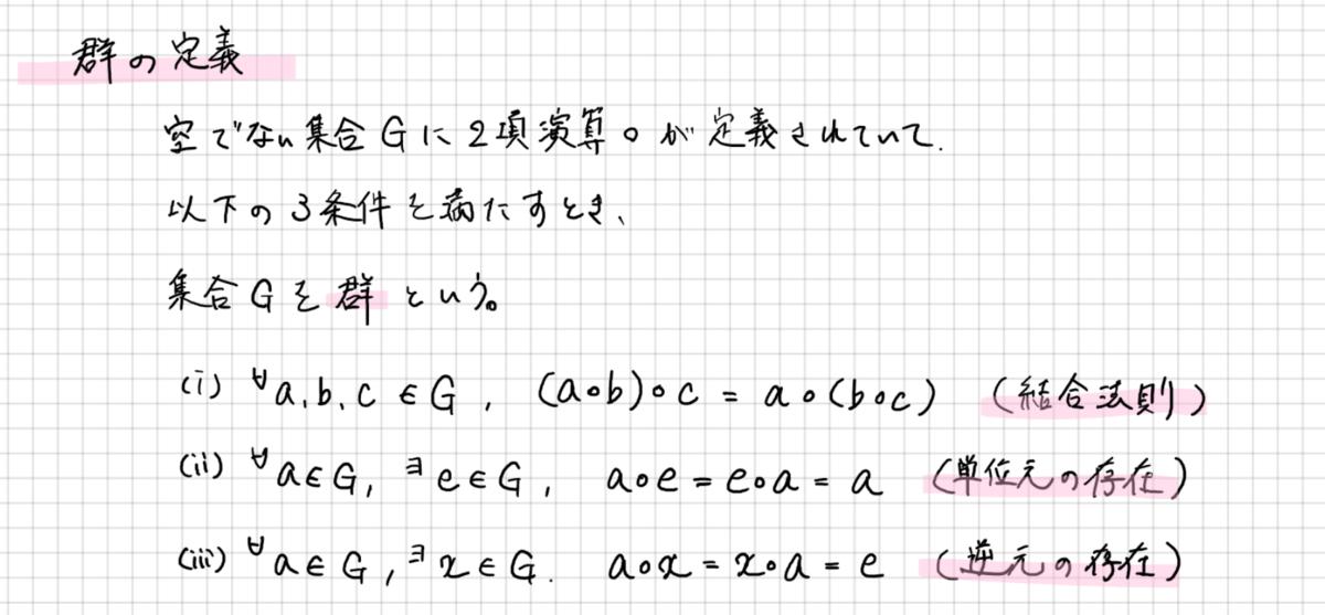 f:id:kanichan_robot:20210905174301p:plain