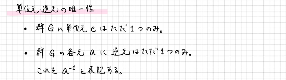 f:id:kanichan_robot:20210905174835p:plain