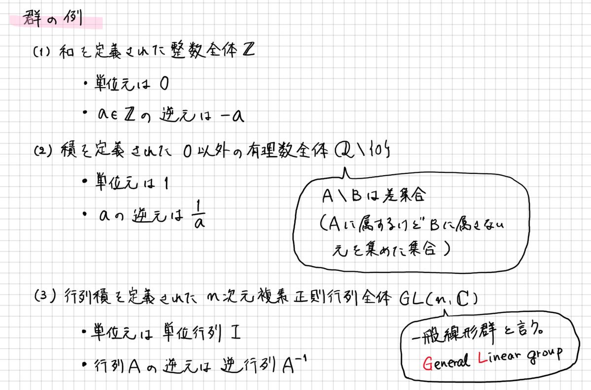 f:id:kanichan_robot:20210905184343p:plain