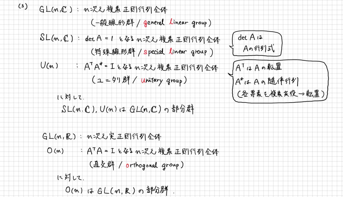 f:id:kanichan_robot:20210905184525p:plain