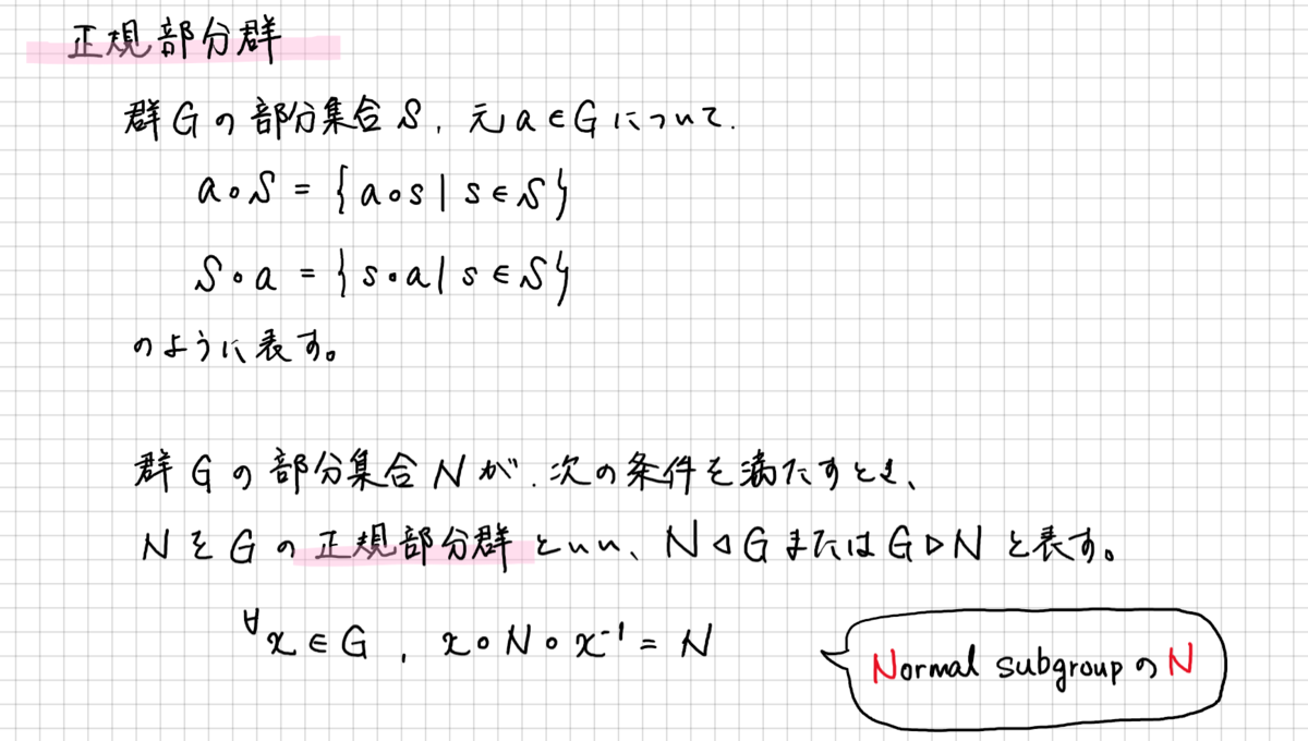 f:id:kanichan_robot:20210906110910p:plain