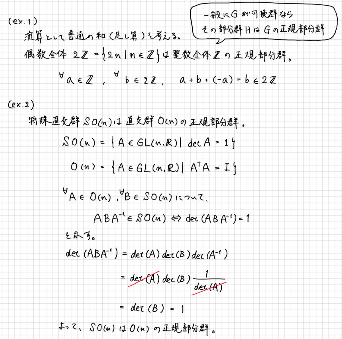 f:id:kanichan_robot:20210906111016p:plain
