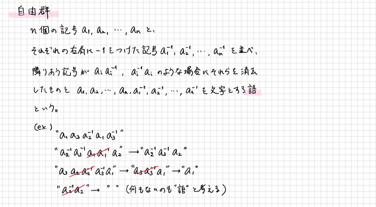 f:id:kanichan_robot:20210907153718p:plain