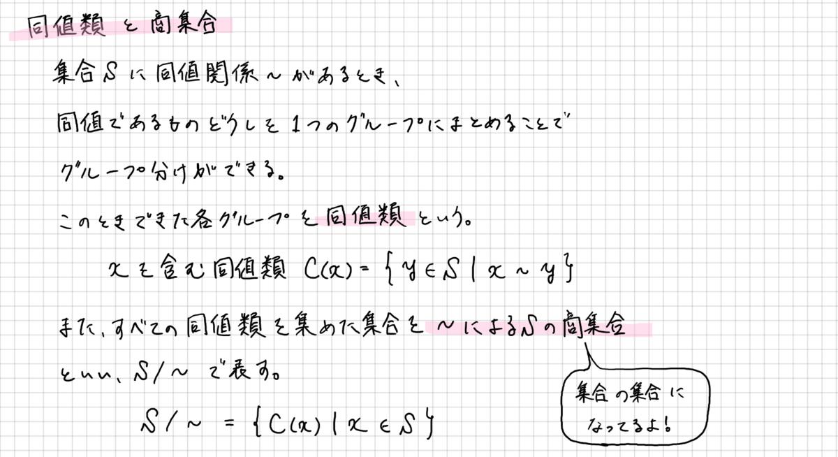 f:id:kanichan_robot:20210911184224p:plain