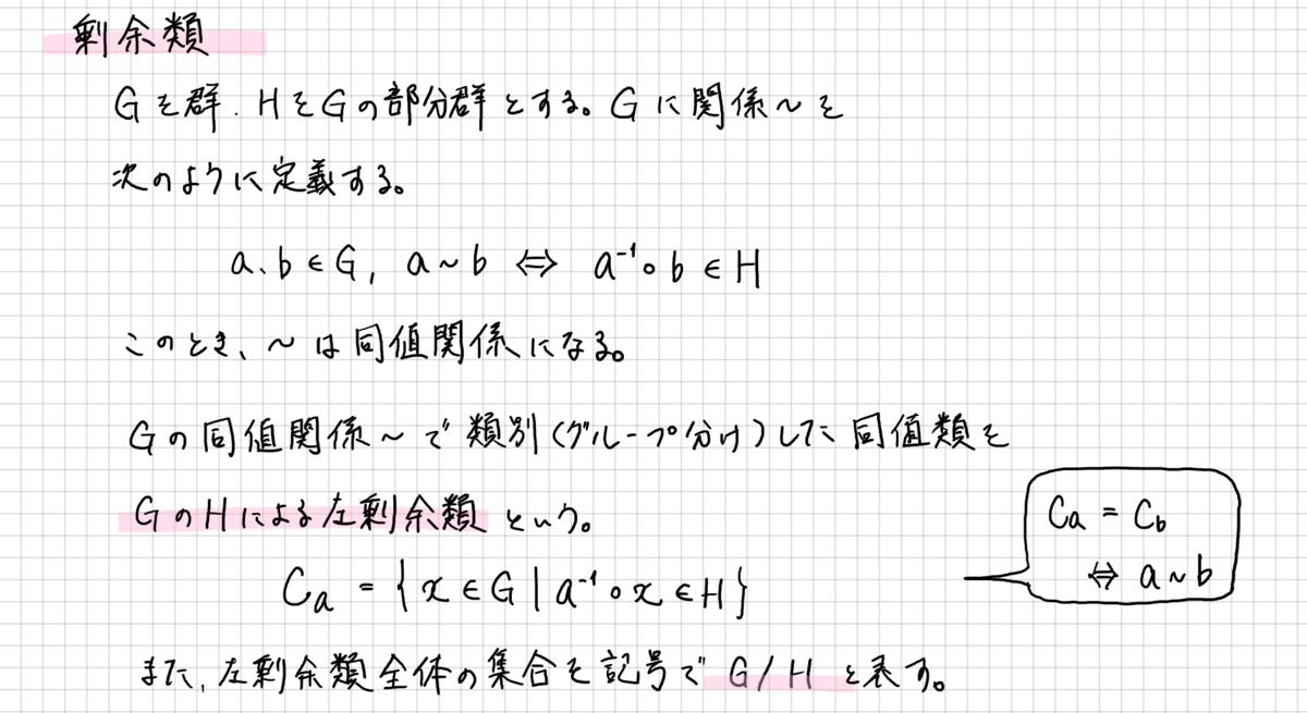 f:id:kanichan_robot:20210918123540p:plain