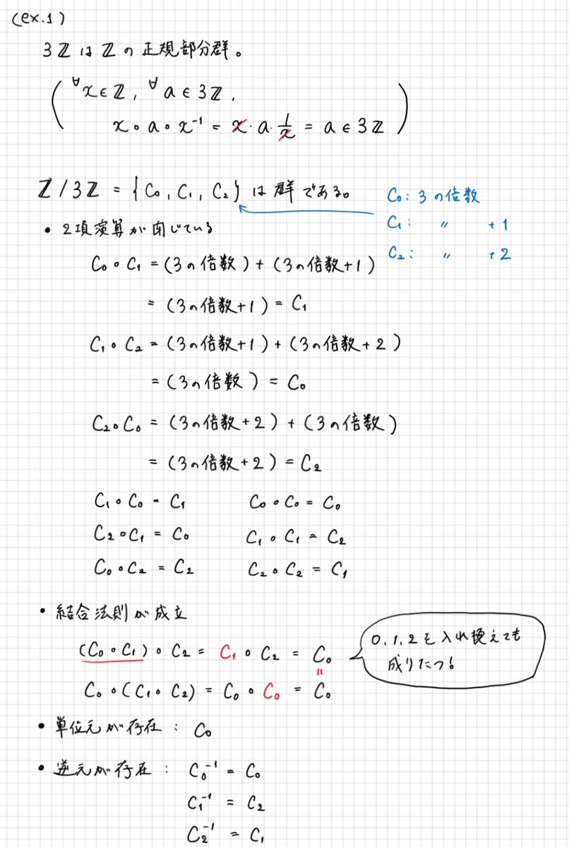 f:id:kanichan_robot:20210918124236p:plain