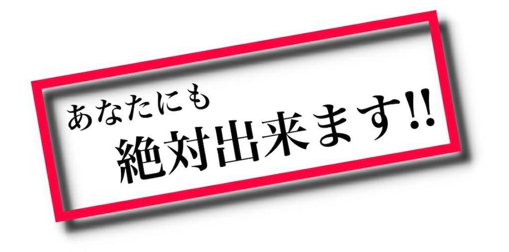 f:id:kanichi1408:20190805191846j:image