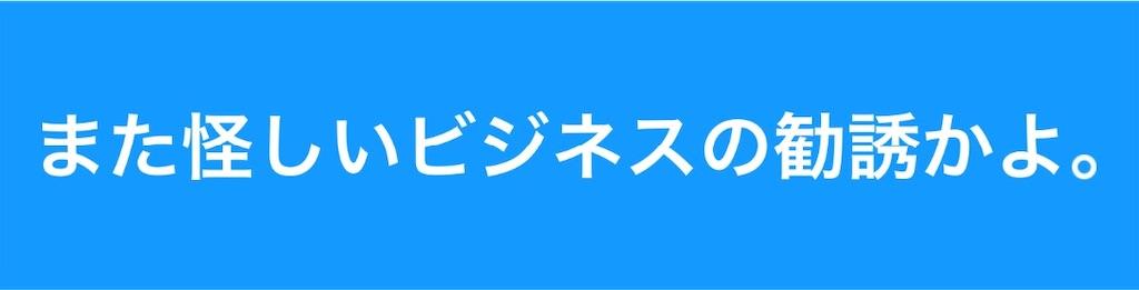 f:id:kanichi1408:20190805193047j:image