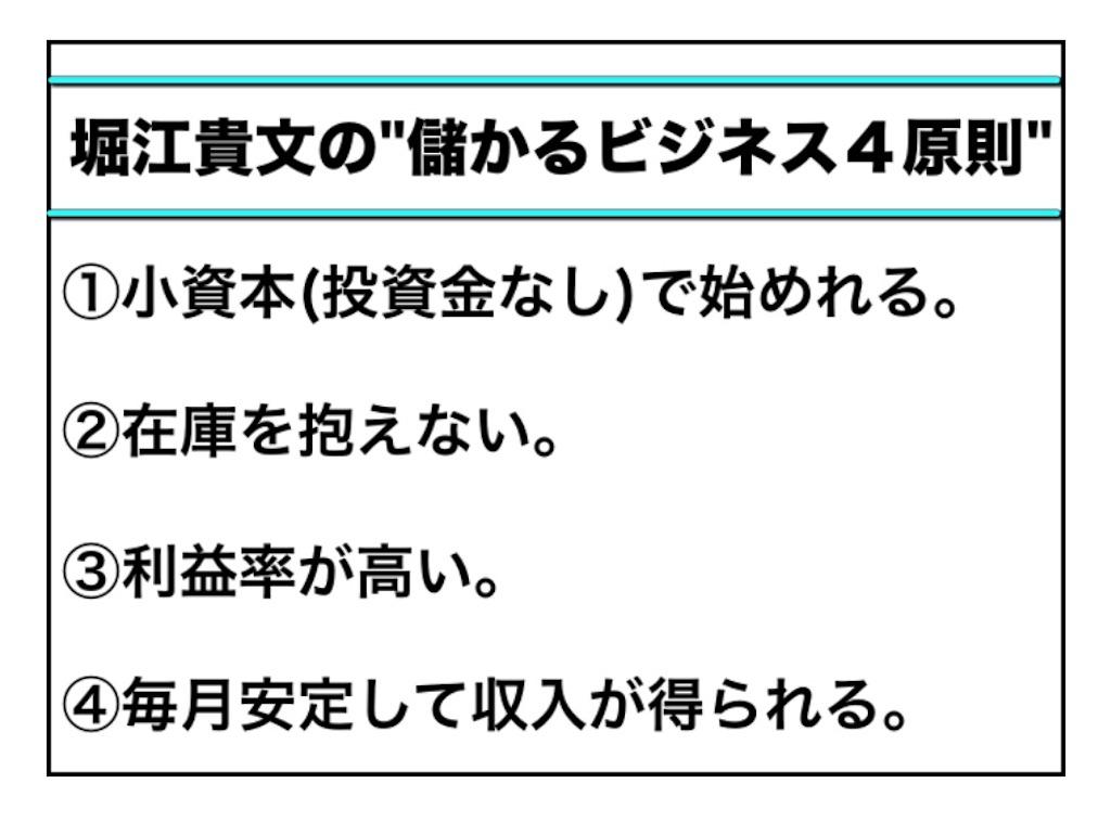 f:id:kanichi1408:20190806141016j:image