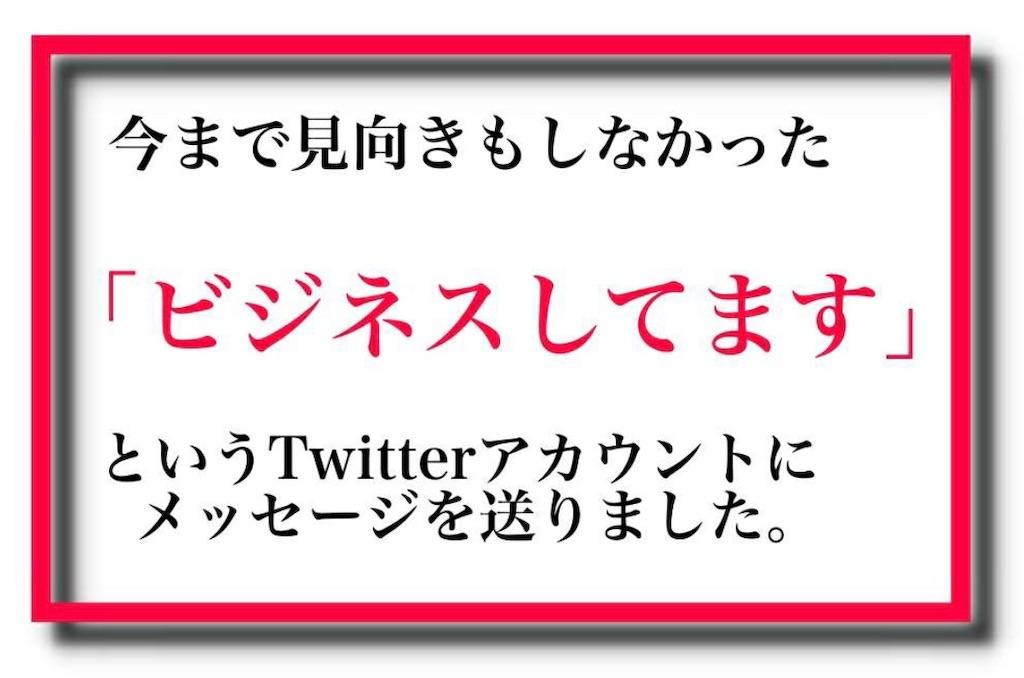 f:id:kanichi1408:20190806164206j:image