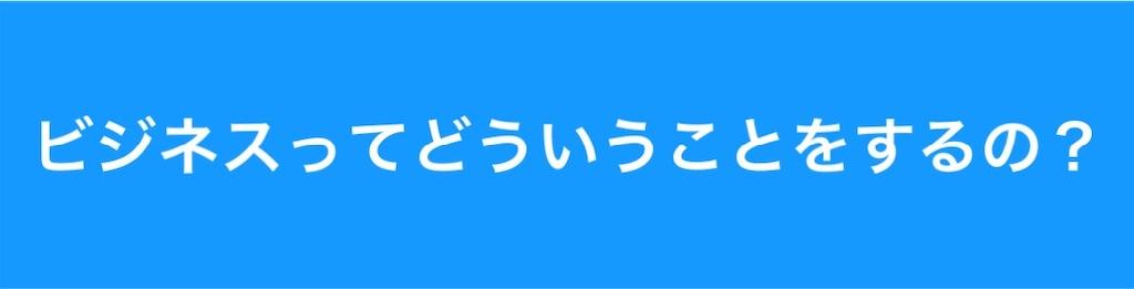 f:id:kanichi1408:20190806165846j:image