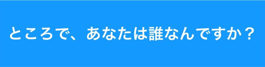 f:id:kanichi1408:20190806170020j:image