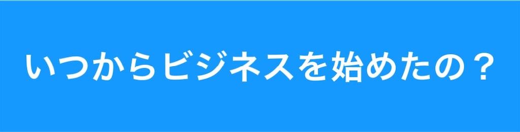 f:id:kanichi1408:20190806170348j:image