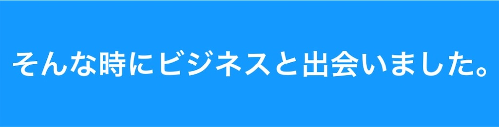 f:id:kanichi1408:20190806172848j:image